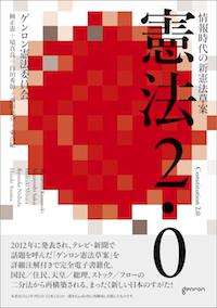 20140503-1