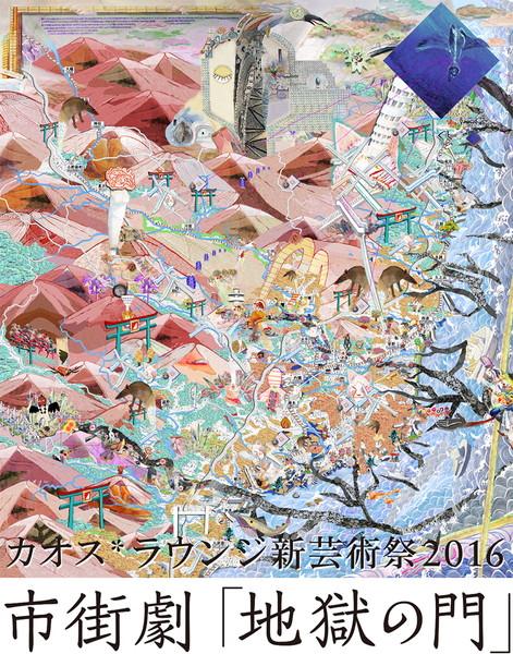 20160908-15