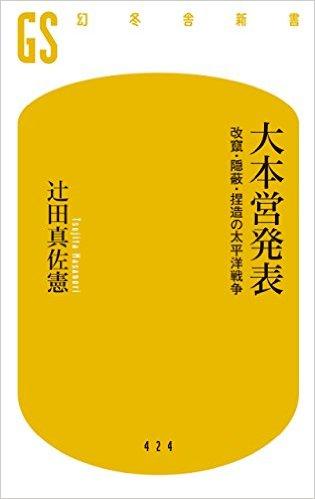 20160913-1